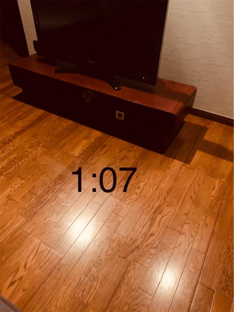 f:id:minijiro:20210117063440j:image