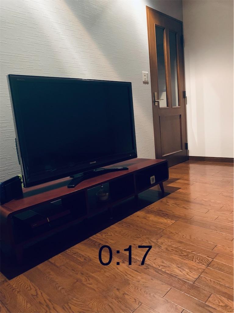 f:id:minijiro:20210222084114j:image