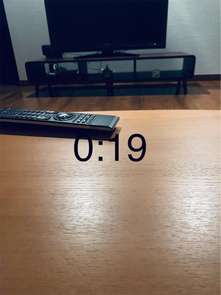 f:id:minijiro:20210226085816j:image