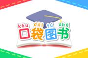 f:id:minikui_ahiru:20210113085818p:plain
