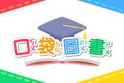 f:id:minikui_ahiru:20210113085836p:plain