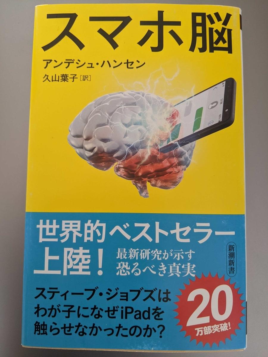 f:id:minikui_ahiru:20210308113547j:plain