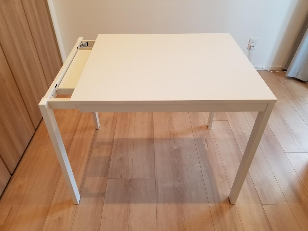 f:id:minimal-office:20190327151015j:plain