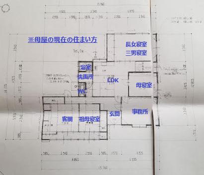 f:id:minimal-office:20190917164849p:plain