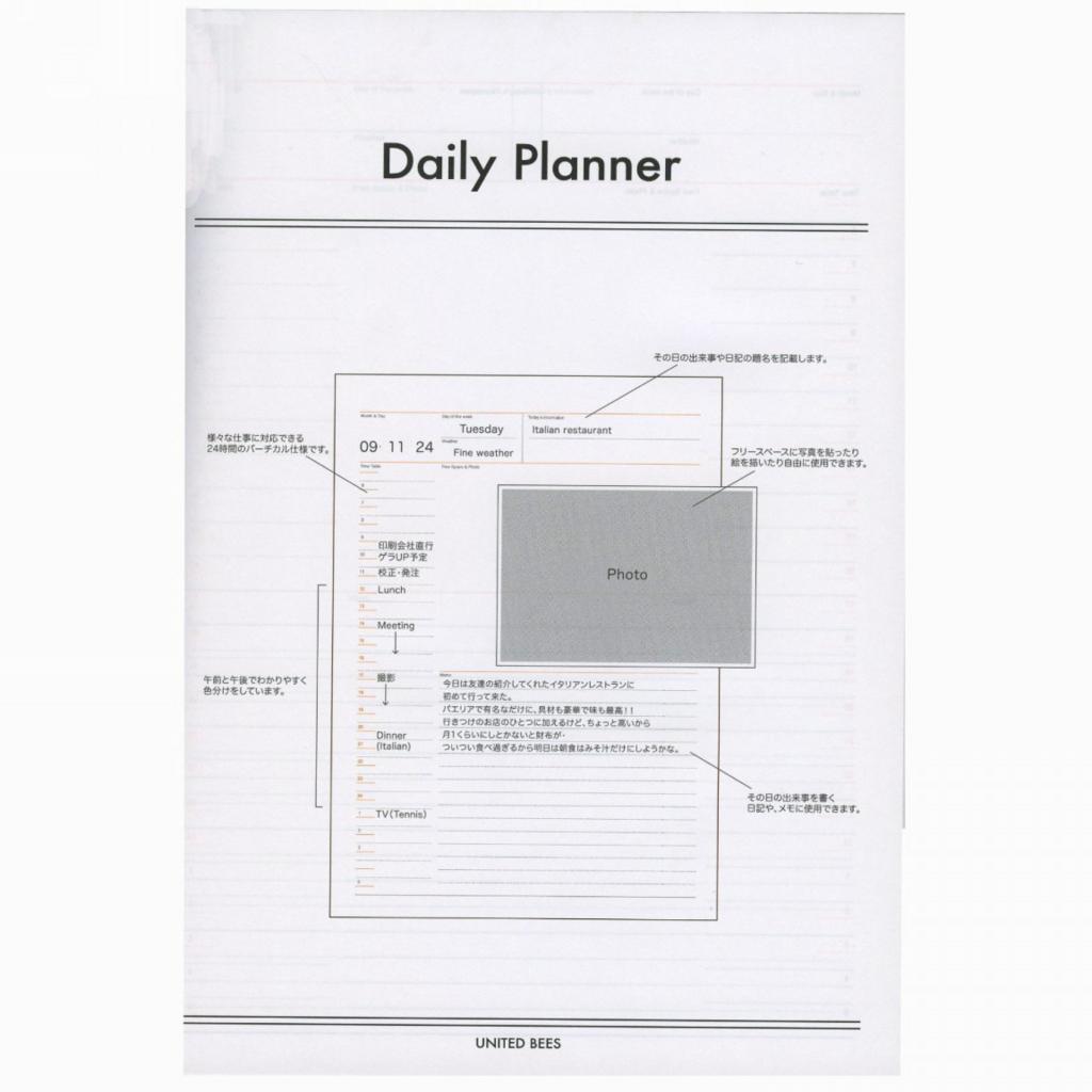 f:id:minimal-simple:20170204184534j:plain