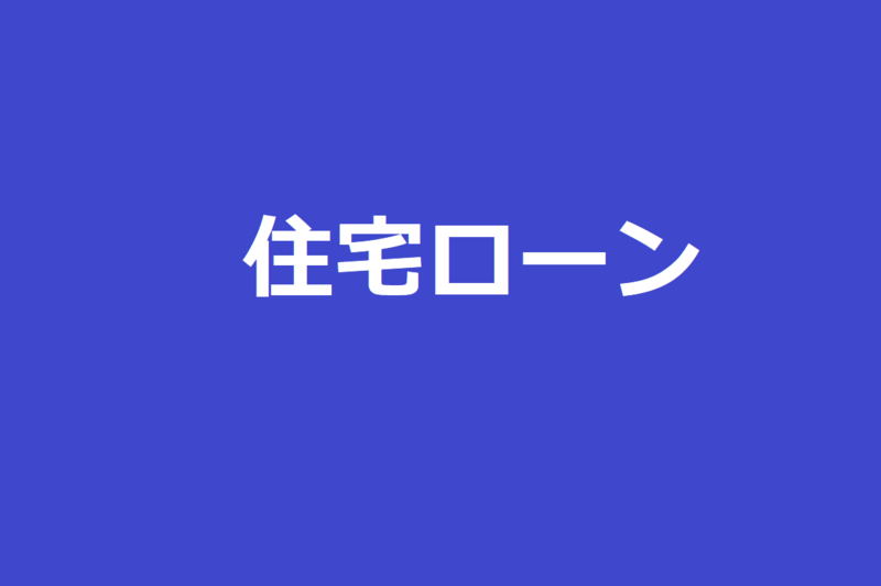 f:id:minimal-uuu:20180305235856p:plain