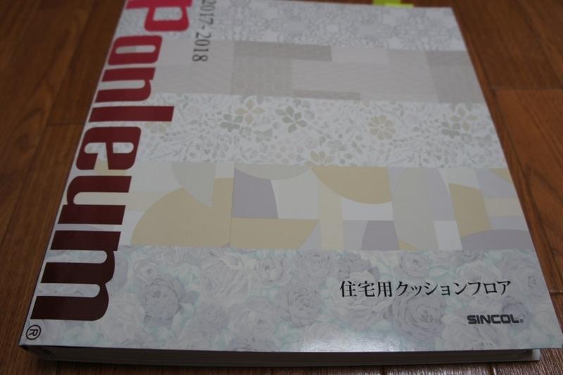 f:id:minimal-uuu:20180309175318j:plain