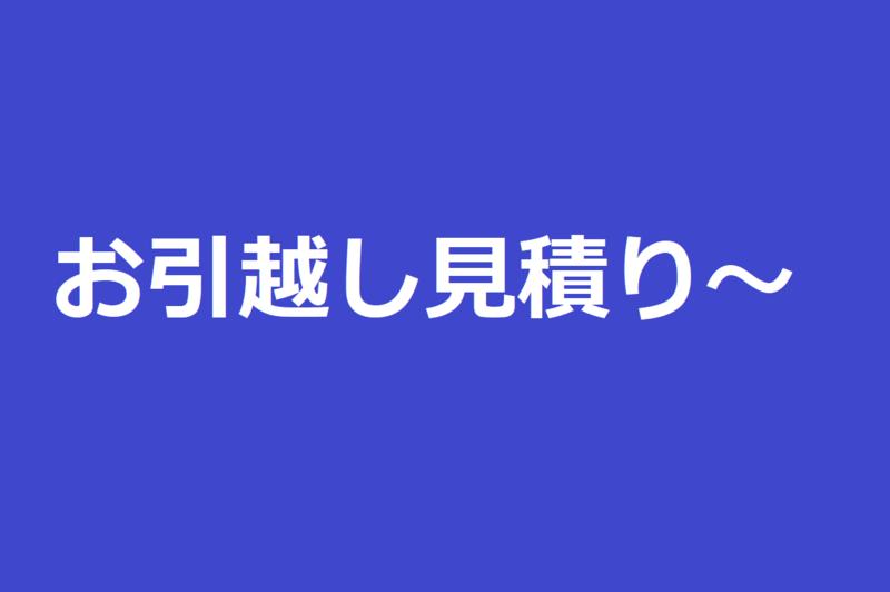 f:id:minimal-uuu:20180313001353p:plain