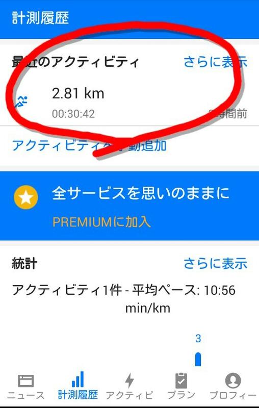 f:id:minimal-uuu:20181009111917p:plain