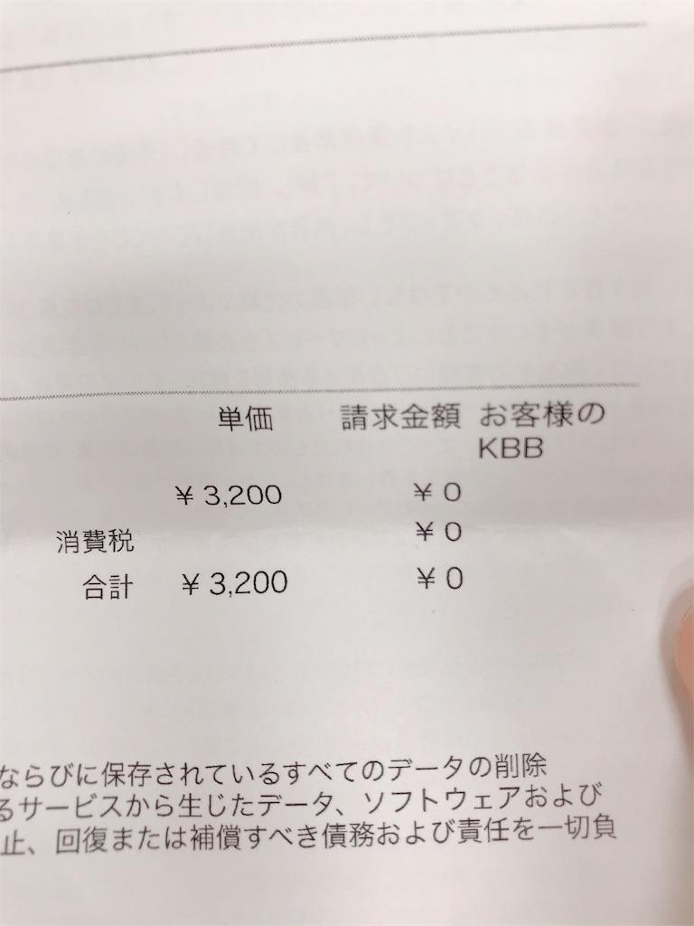 f:id:minimal_chan:20181009164148j:image