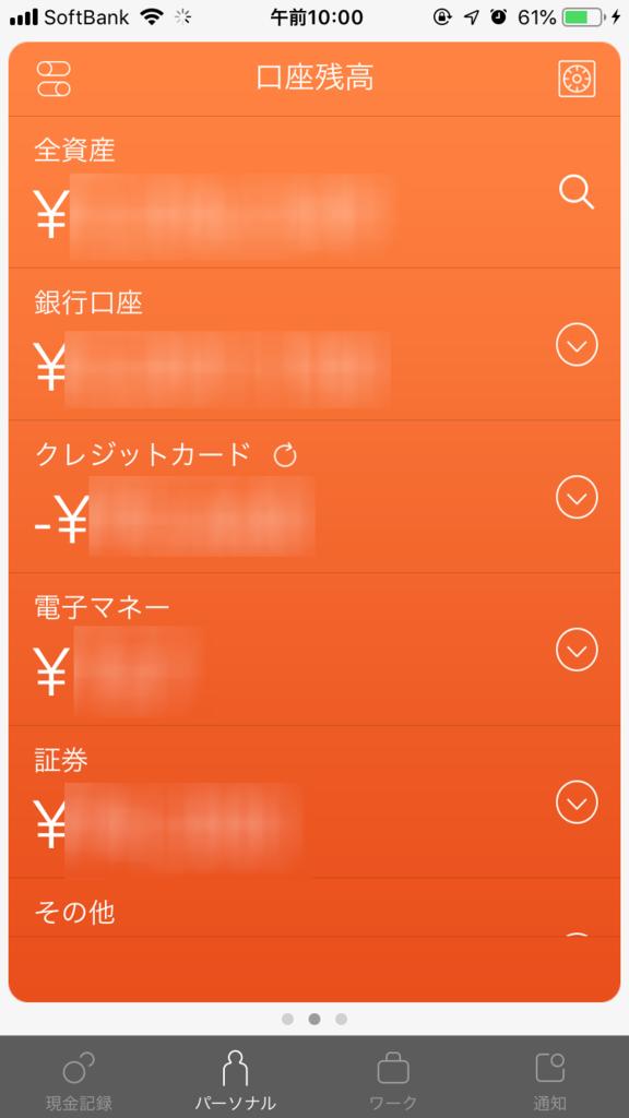 f:id:minimal_chan:20181019101558p:plain