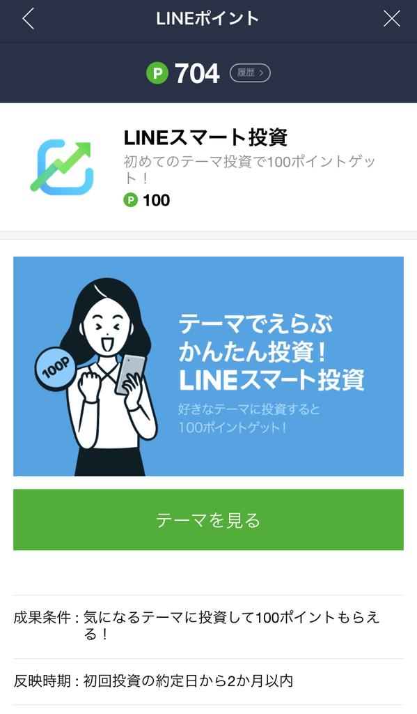 f:id:minimal_chan:20181019114521j:plain