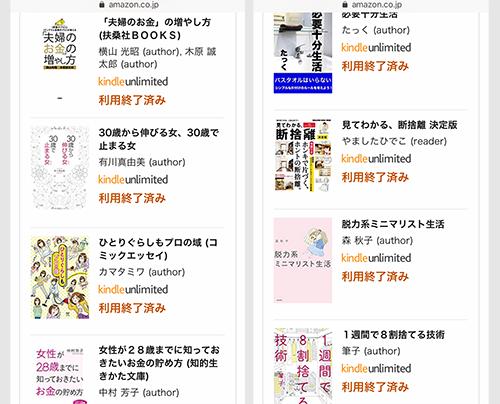 f:id:minimal_chan:20181024100516p:plain