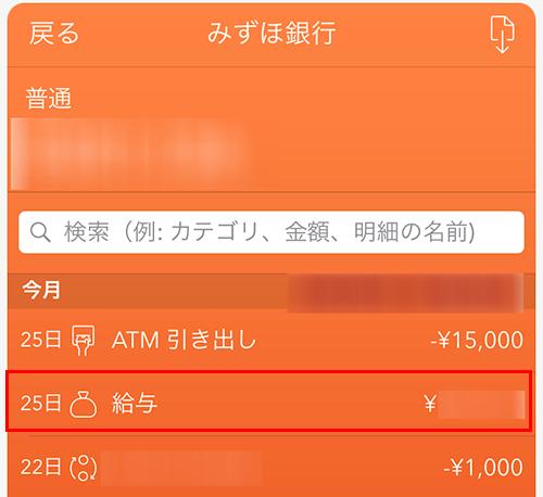 f:id:minimal_chan:20181025155447p:plain