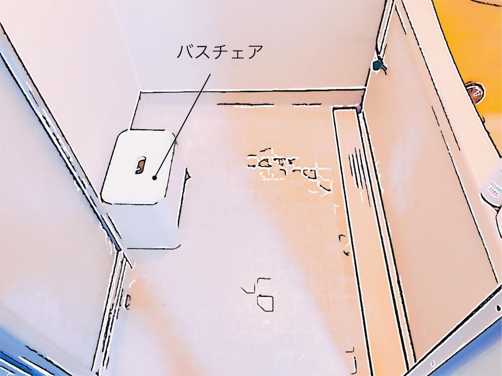 f:id:minimal_chan:20181112081338j:image