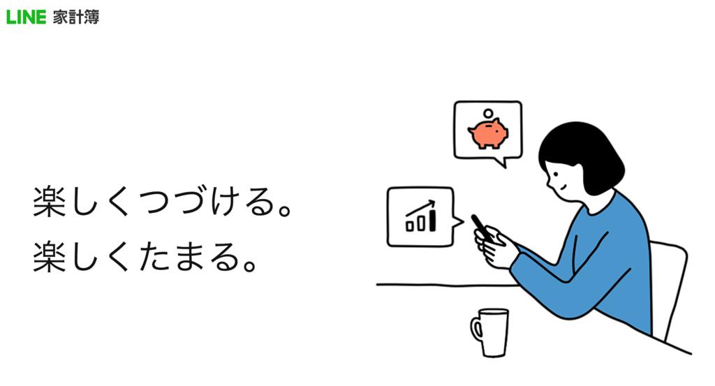f:id:minimal_chan:20181115121722p:plain