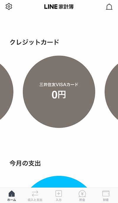 f:id:minimal_chan:20181115122314p:plain