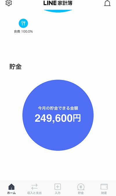 f:id:minimal_chan:20181115122452p:plain