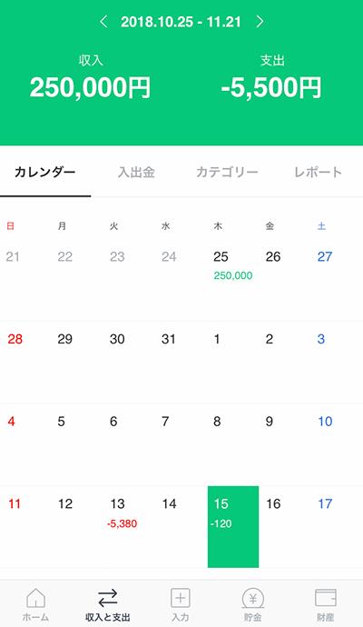 f:id:minimal_chan:20181115122535p:plain