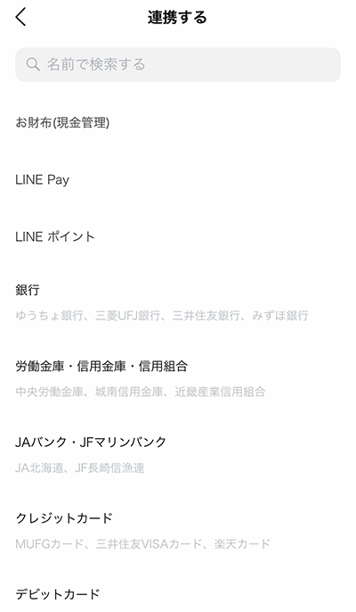f:id:minimal_chan:20181115122804p:plain