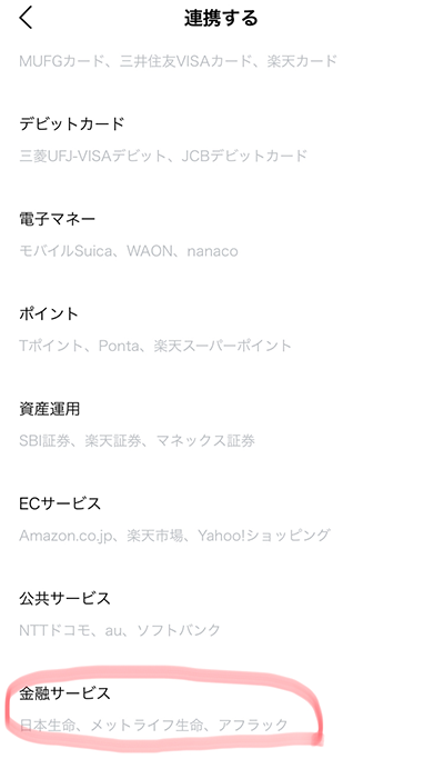 f:id:minimal_chan:20181115122821p:plain