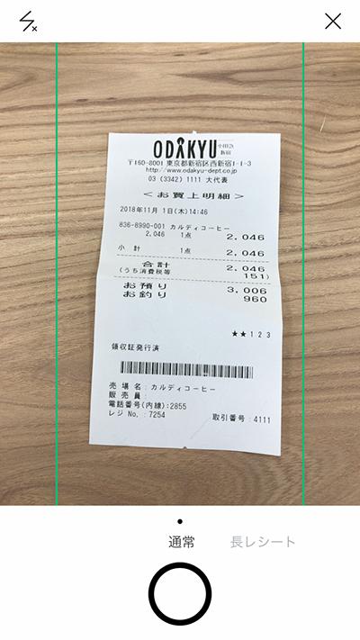 f:id:minimal_chan:20181115130644p:plain