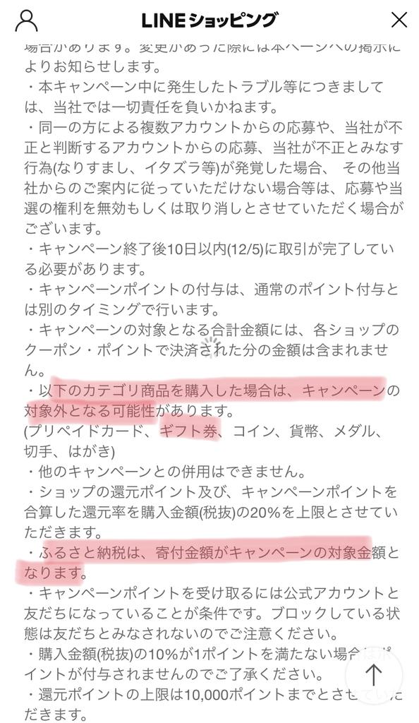 f:id:minimal_chan:20181123173949j:plain