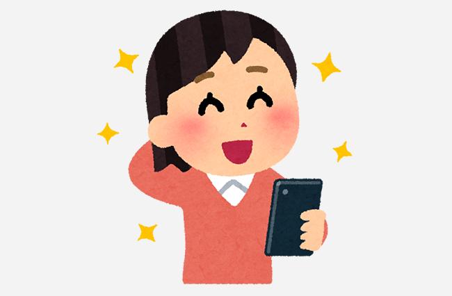 f:id:minimal_chan:20190311094616p:plain