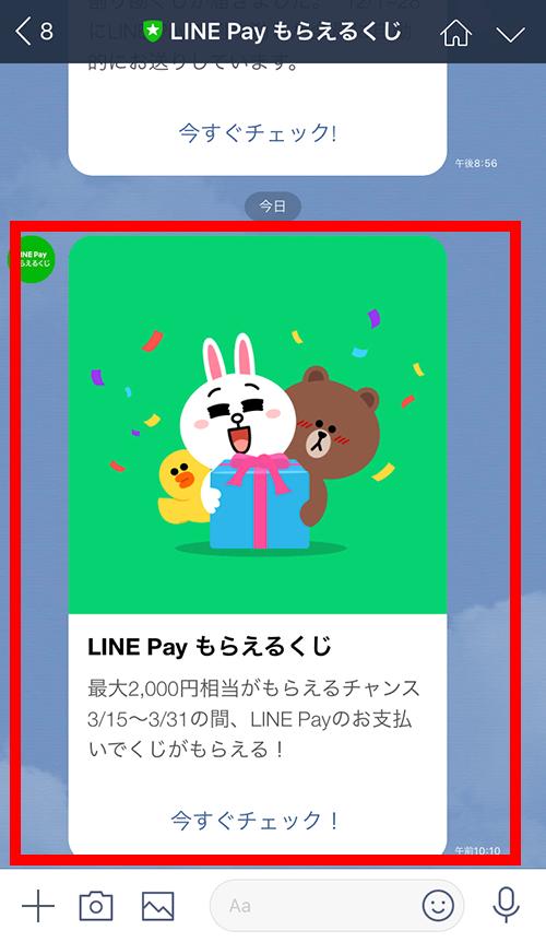 f:id:minimal_chan:20190315105419p:plain