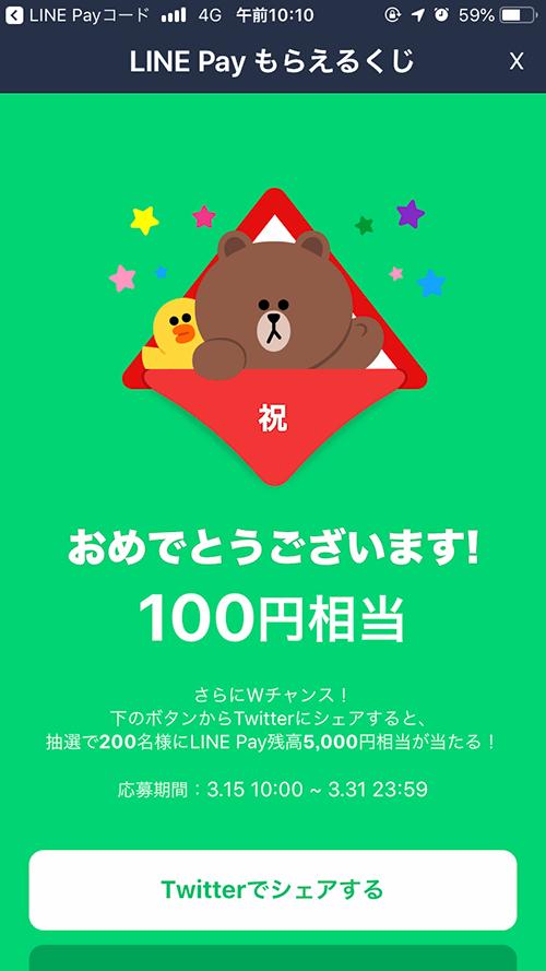 f:id:minimal_chan:20190315105533p:plain