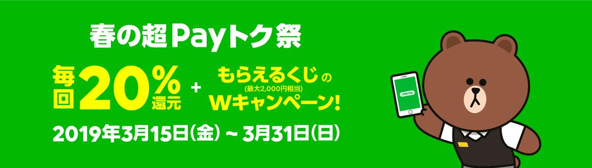 f:id:minimal_chan:20190315112052p:plain