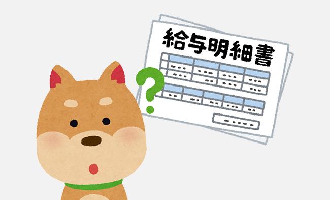 f:id:minimal_chan:20190326113924p:plain