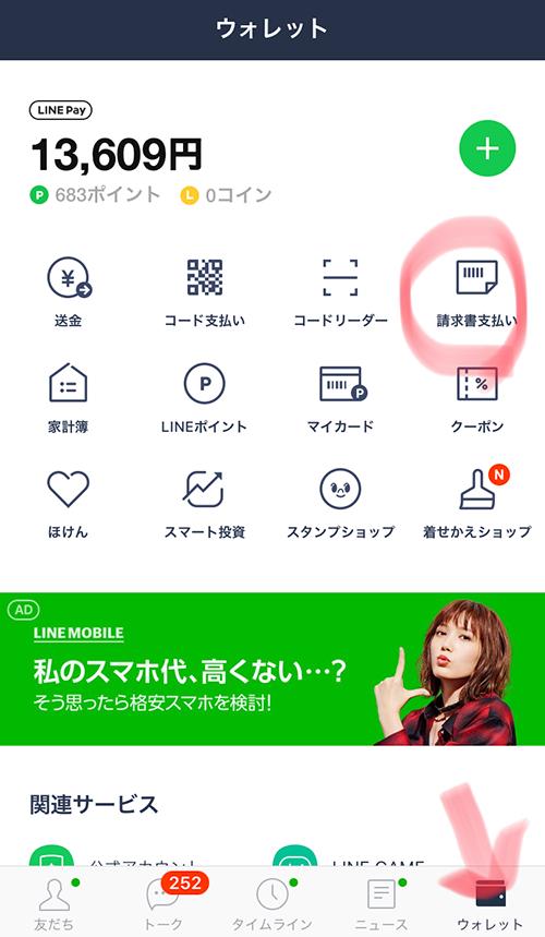 f:id:minimal_chan:20190415115506p:plain