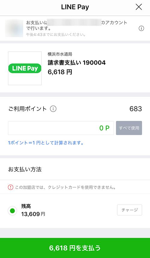 f:id:minimal_chan:20190415120013p:plain
