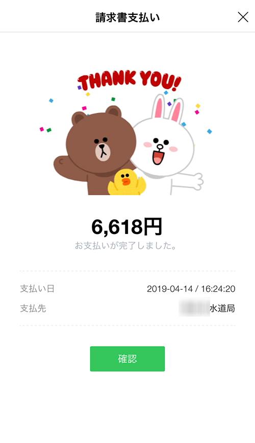f:id:minimal_chan:20190415120039p:plain