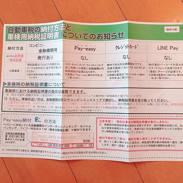 f:id:minimal_chan:20190513122241p:plain