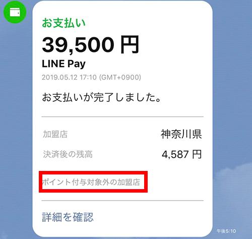 f:id:minimal_chan:20190513123602p:plain