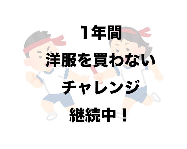 f:id:minimal_chan:20190604102327p:plain