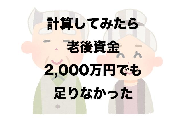 f:id:minimal_chan:20190613150601p:plain
