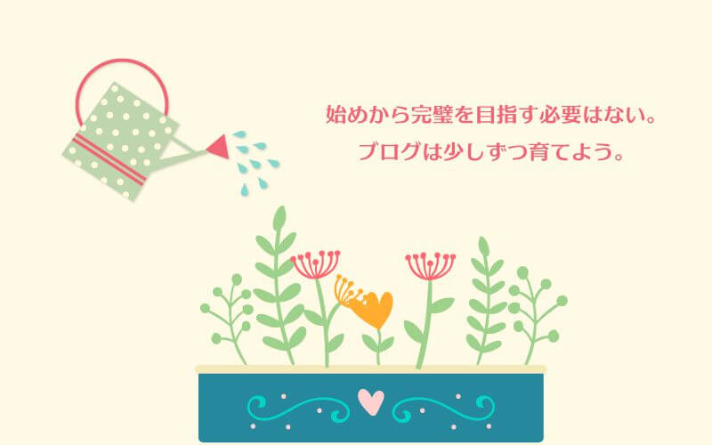 f:id:minimalgreen:20171023192933j:plain