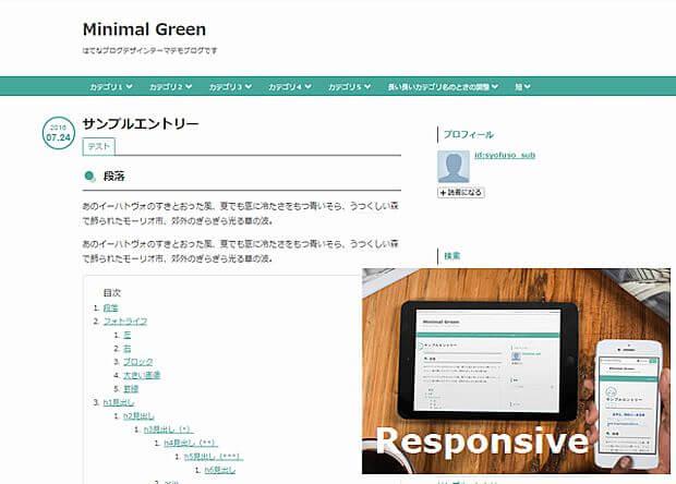 f:id:minimalgreen:20171023192942j:plain