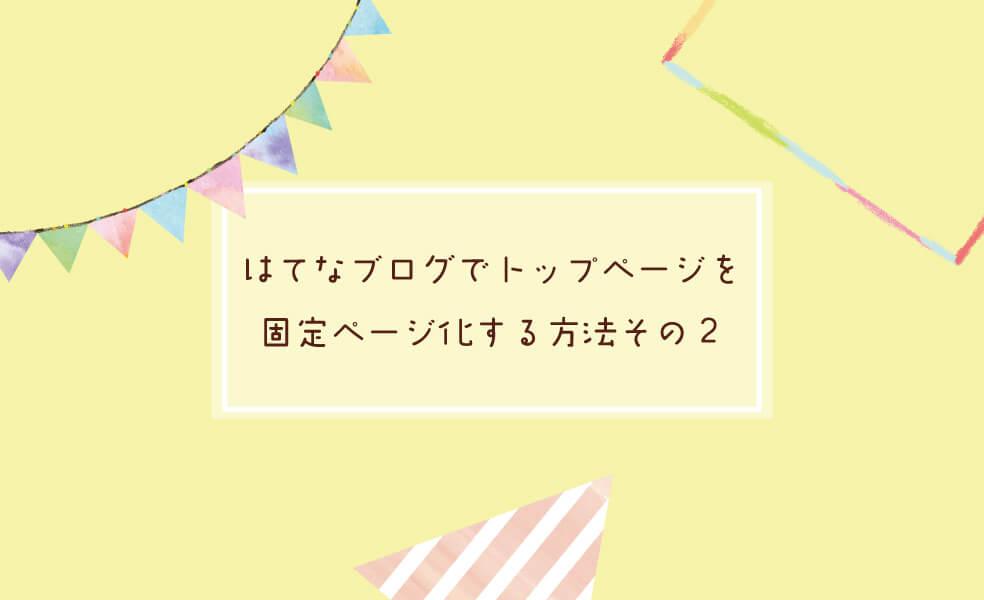 f:id:minimalgreen:20171108011147j:plain