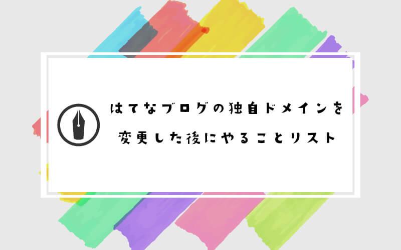 f:id:minimalgreen:20180211192227j:plain