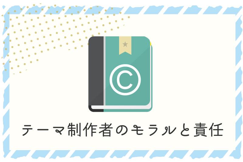 f:id:minimalgreen:20180307152238j:plain