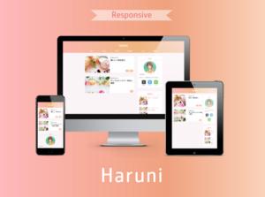 はてなブログテーマHaruni