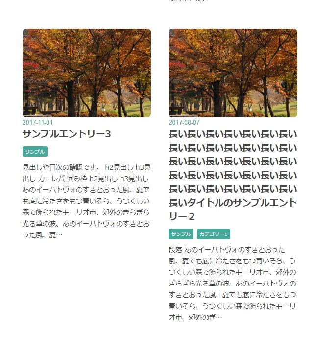 f:id:minimalgreen:20180330010527p:plain