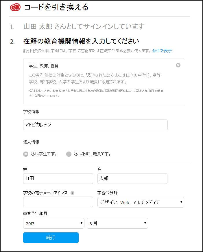 f:id:minimalgreen:20180718133823j:plain