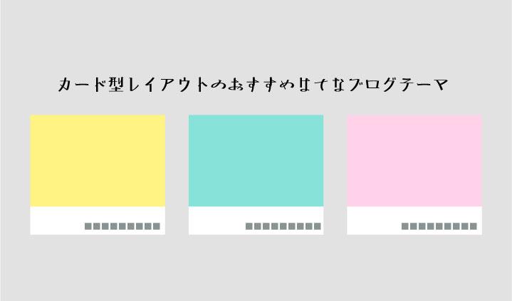 f:id:minimalgreen:20180723142148j:plain