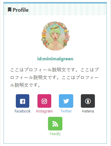f:id:minimalgreen:20180723203156p:plain