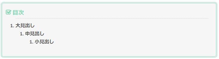 f:id:minimalgreen:20180817001544p:plain